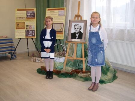 Regionalny konkurs recytatorski im. Marii Zientary-Malewskiej w Brąswałdzie